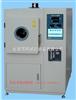 北京臭氧老化试验箱设备