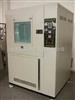 北京沙尘试验箱仪器设备价格厂家型号