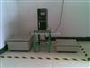 北京振动试验台仪器设备型号价格厂家