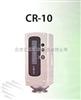 CR-10美能达色差计