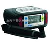 X-am7000X-am7000德尔格泵吸式四合一检测仪