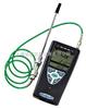 XP-3160XP-3160高灵敏度(ppm)