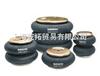 NUMATICS空气波纹管,美国纽曼帝克NUMATICS空气波纹管,NUMATICS气囊式气缸