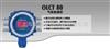 LCT100ISC英思科CO变送器OLCT100