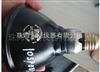 BLE-100S/M紫外线灯泡