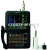 DS-UTL350全数字超声波探伤仪