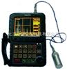 DS-UTL500全数字超声波探伤仪
