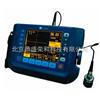 DS-TUD320超声波探伤仪