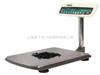 TCS120公斤电子台秤, 山东150公斤台秤,800公斤计重台称
