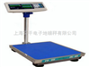 TCS120公斤计数电子台秤,1000公斤电子台秤