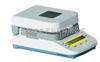 DSh-50型DSh-50型电子水份快速测定仪