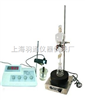 YT-259石油产品水溶性酸及碱测定仪 羽通仪器