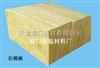 岩棉板,外墙岩棉板,复合岩棉板,岩棉复合板厂家
