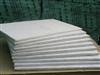 陶瓷棉板,防火陶瓷棉,陶瓷纤维棉