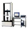 XY50KN變頻材料電子萬能試驗機