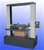 XY-100-1200XY纸箱抗压试验机