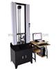 XY-5000 A多功能电子织物强力机