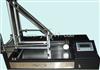 XY-6012EN毛布耐燃烧试验机