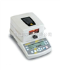 MLS 50-3HA160NKERN水分测定仪 进口水分测定仪 天平水分测定仪