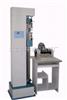 XY柱式微控电子拉力机5000N