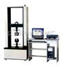 XY龍門式變頻控制材料試驗機 100KN
