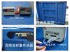 SCS*上海超低小地磅秤▔超低小地磅秤