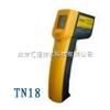 TN18红外测温仪TN18