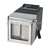 HBM-400B优质拍击式无菌均质器
