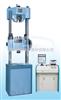 WAW-C系列微机控制电液伺服万能试验机
