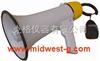 M314344国产大功率喊话器报价