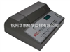 WGZ-1数字式浊度仪