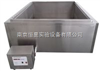 ST-CUPV-RT/LT系列材料试验专用恒温槽