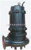 WQS型大流量潜水泵