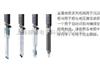 DMi101-Mini即插即用復合鉑環氧化還原電極