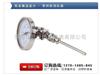 WSSWSSX充油式耐震双金属温度计