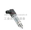 德国E+H压力变送器PMP131-A1B01A1SPMP131