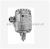 e+h压力变送器一级经销/E+H模拟型PMC133IZ系列压力变送器