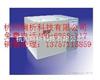 GC-9560GC-9560新型气相色谱仪