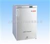 DW-FL90中科美菱-40℃超低温系列储存箱