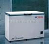 DW-FW110-40℃超低温冷冻储存箱/低温冰箱、保存箱