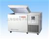 DW-LW258-135℃超低温冷冻储存箱/超低温冰箱