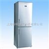 DW-FL208-40℃超低温冷冻储存箱/低温冰箱、保存箱