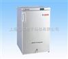 DW-FL135-40℃超低温冷冻储存箱
