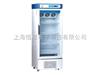 XC-240L4℃血液冷藏箱