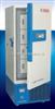DW-HL328-86℃超低温冷冻储存箱/超低温冰箱、保存箱