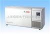 DW-MW328-105℃超低温冷冻储存箱/超低温冰箱