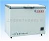 DW-YW196A-25℃医用低温储存箱/低温冰箱、保存箱