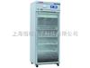 XC-358L4℃血液冷藏箱
