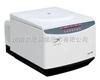 卢湘仪TDL-5M台式大容量冷冻离心机5000rpm