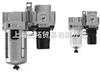 AC40C-F02C-V-NSMC气动三联件,SMC气动元件,日本SMC气动三联件